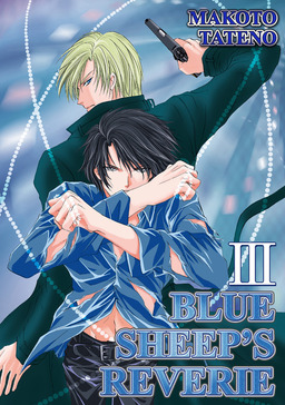 BLUE SHEEP'S REVERIE (Yaoi Manga), Volume 3