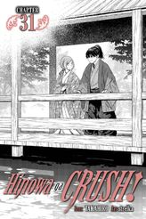 Hinowa ga CRUSH!, Chapter 31