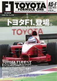 AS+F(アズエフ)2001 永久保存版トヨタ・フォーミュラ号