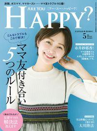 Are You Happy? (アーユーハッピー) 2018年 5月号
