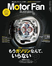 Motor Fan illustrated Vol.104