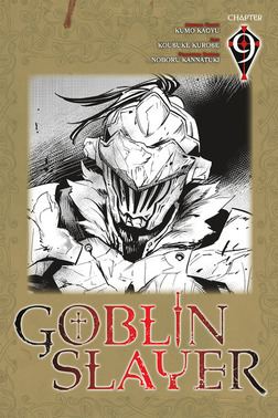 Goblin Slayer, Chapter 9-電子書籍