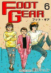 FOOT GEAR-フット・ギア-(6)