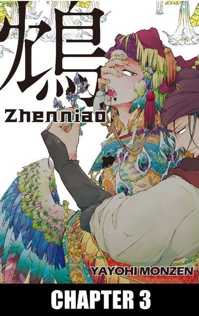 Zhenniao, Chapter 3