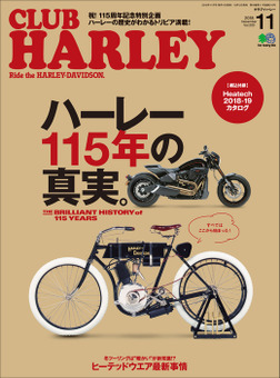 CLUB HARLEY 2018年11月号 Vol.220-電子書籍