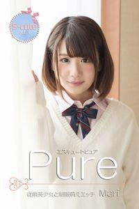 【S-cute】ピュア Mari 従順美少女と制服萌えエッチ adult