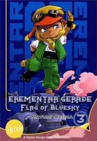 EREMENTAR GERADE: Flag of Bluesky Vol. 3