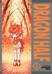 Dragon Half Vol. 1