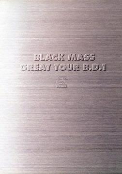 BLACK MASS GREAT TOUR B.D.1 ~日本全都道府県網羅~「ふるさと総・世紀末計画」 (B.D.1/1998)-電子書籍