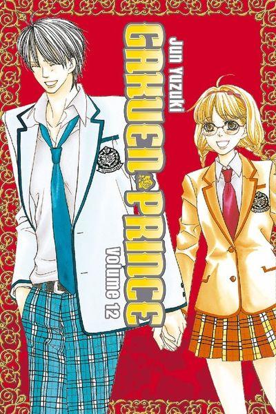 Gakuen Prince Volume 12