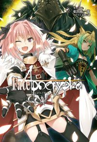Fate/Apocrypha vol.3「聖人の凱旋」
