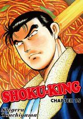SHOKU-KING, Chapter 15
