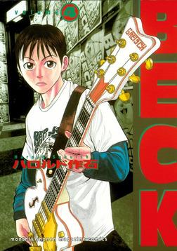 BECK(4)-電子書籍
