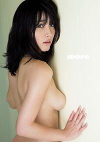今野杏南写真集『more』