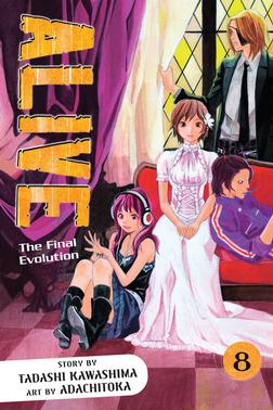 ALIVE Volume 8-電子書籍