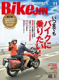 BikeJIN/培倶人 2019年11月号 Vol.201