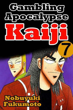 Gambling Apocalypse Kaiji 7-電子書籍