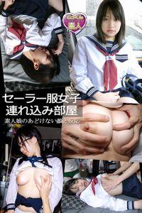 【ごっくん素人】セーラー服女子連れ込み部屋 素人娘のあどけない顔と反応