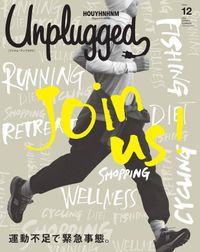 HOUYHNHNM Unplugged(フィナムアンプラグド) ISSUE 12 2021 SPRING SUMMER