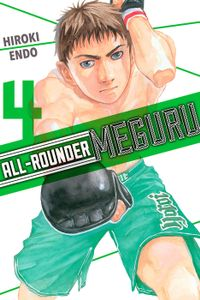 All-Rounder Meguru Volume 4