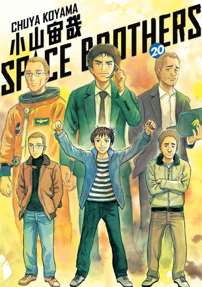 Space Brothers 20