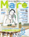 Mart(マート) 2020年 9月号