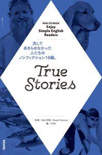 NHK Enjoy Simple English Readers True Stories