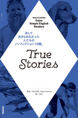 NHK Enjoy Simple English Readers True Stories-電子書籍