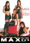 MAX ファースト写真集 『 collection 』
