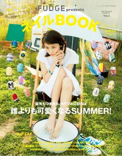 FUDGE特別編集 FUDGE presents ネイルBOOK Vol.4-電子書籍