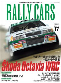 RALLY CARS Vol.17