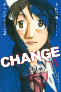 CHANGE-R(2)