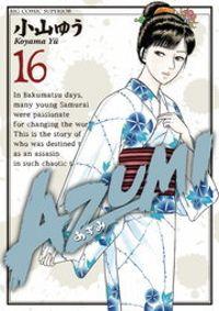 AZUMI-あずみ-(16)