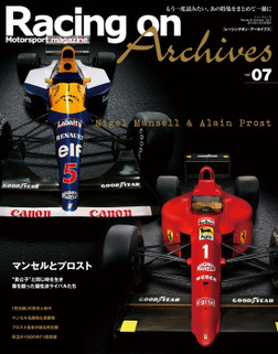 Racing on Archives Vol.07-電子書籍