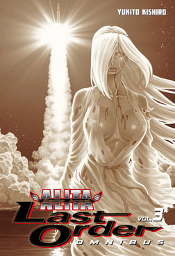 Battle Angel Alita: Last Order Omnibus 3-電子書籍