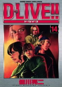 D-LIVE!!(14)