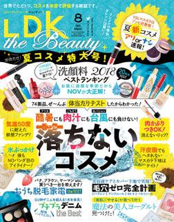 LDK the Beauty (エル・ディー・ケー ザ ビューティー)2018年8月号-電子書籍