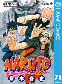 NARUTO―ナルト― モノクロ版 71