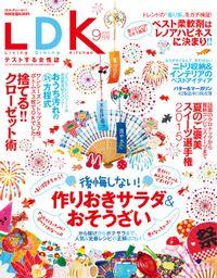 LDK (エル・ディー・ケー) 2015年 9月号