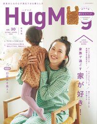 HugMug(ハグマグ)Vol.30