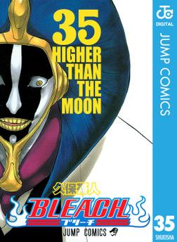 BLEACH モノクロ版 35-電子書籍