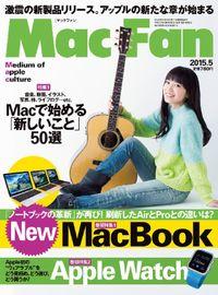 Mac Fan 2015年5月号