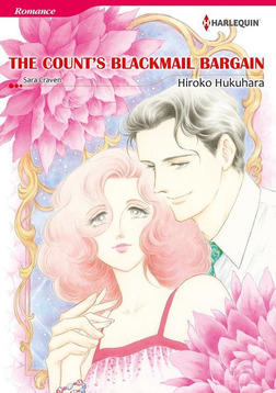 THE COUNT'S BLACKMAIL BARGAIN-電子書籍