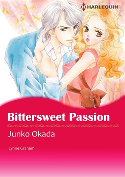 Bittersweet Passion-電子書籍