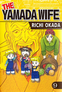 THE YAMADA WIFE, Volume 9