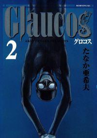Glaucos(2)