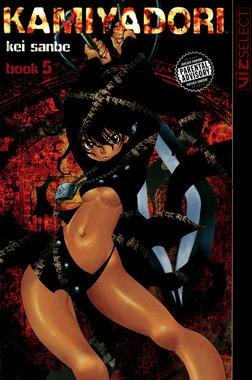Kamiyadori, Volume 5-電子書籍