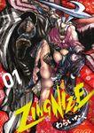 ZINGNIZE(RYU COMICS)