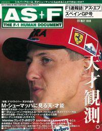 AS+F(アズエフ)1998 Rd05 スペインGP号