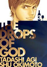 Drops of God 3